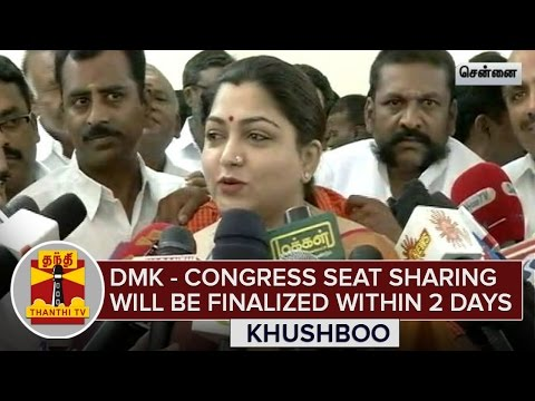 DMK--Congress-Seat-Sharing-will-be-Finalized-within-2-Days--Khushboo-Thanthi-TV