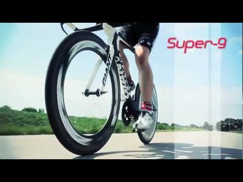 Super-9 Carbon Clincher Disc