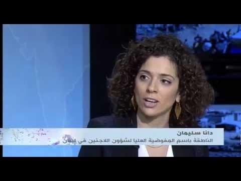 مقابلة حول تسجيل ولادات اللاجئين السوريين في لبنان