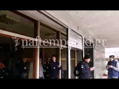 Ένταση με πυροσβέστες στο υπουργείο Διοικητικής Ανασυγκρότησης