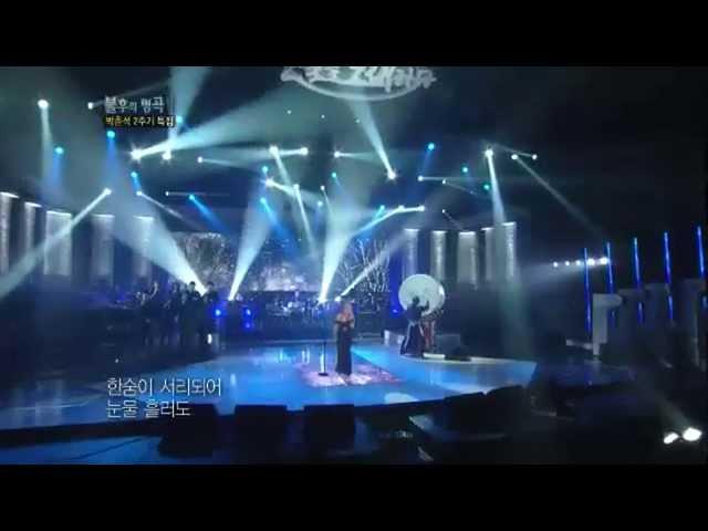 Hit-불후의명곡2-immortal-songs-2-알리-ali-가시나무새-24대전설-박춘석편