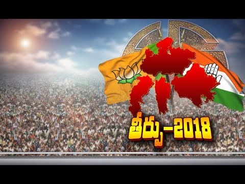 A Comprehensive Analysis | On Rajasthan Political Scenario | in Upcoming Polls