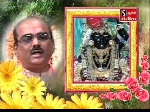 Video Shriji Bava Din Dayala - Kishor Manraja - Shirnathji Song download in MP3, 3GP, MP4, WEBM, AVI, FLV January 2017