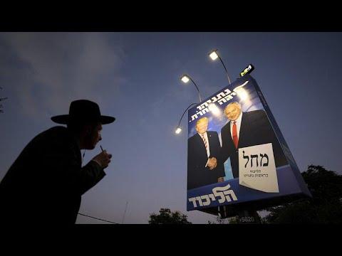 Ισραήλ: Άνοιξαν οι κάλπες