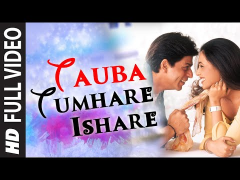 Tauba Tumhare Full HD Song   Chalte Chalte   Shah Rukh Khan, Rani Mukherjee