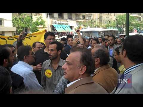 Egyptian Police Clash with Kefaya Protesters