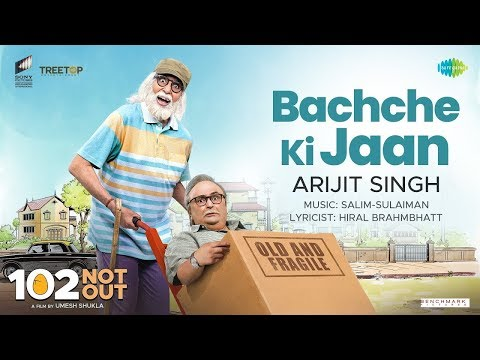 Bachche Ki Jaan | 102 Not Out