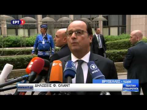 Ολάντ:  Η Γαλλία θα κάνει ό,τι είναι δυνατόν για συμφωνία