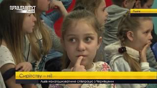 Випуск новин на ПравдаТУТ Львів 13.06.2018