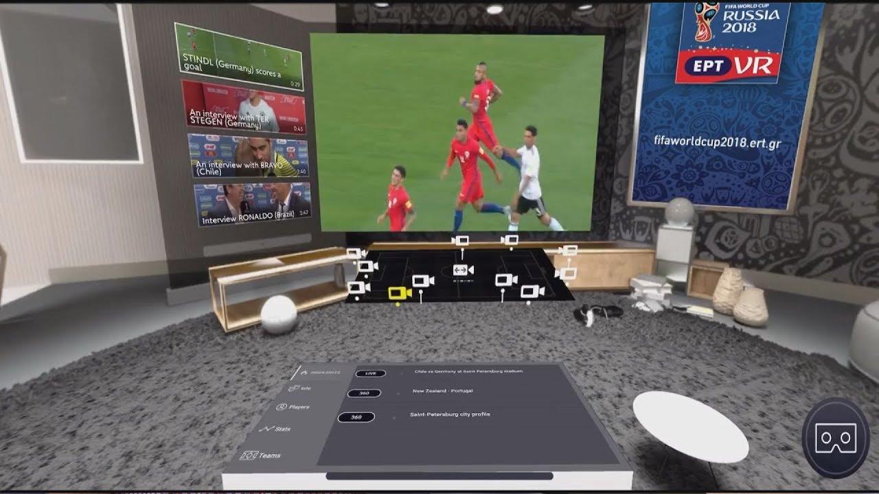 ΜΟΥΝΤΙΑΛ: Το ΑΠΕ-ΜΠΕ στα… άδυτα του ERT VR