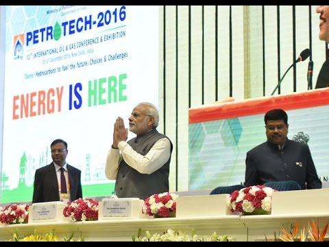 PM Modi inaugurates Petrotech - 2016 Exhibition in New Delhi