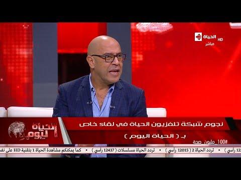"""أشرف عبد الباقي عن برنامجه الجديد """"قهوة أشرف"""": فيها """"مشاريب وزبادي خلاط"""""""