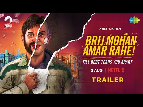 Brij Mohan Amar Rahe   Official Trailer   Netflix
