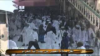 اذان الحرم المكي بصوت المؤذن الشيخ علي ملا
