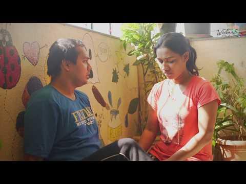 Short Film 1