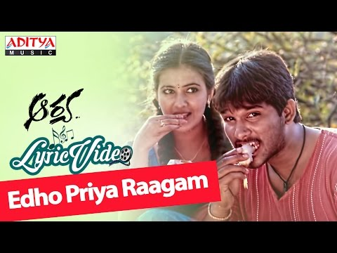 Video Yedo Priya Raagam Video With Lyrics II Aarya II Allu Arjun download in MP3, 3GP, MP4, WEBM, AVI, FLV January 2017