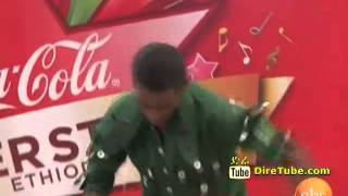 Coca Cola Superstars 1