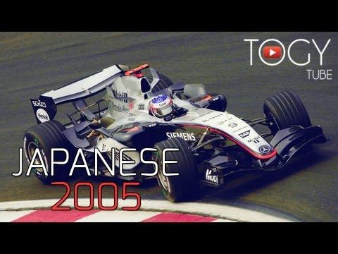 formula 1 suzuka 2005 - kimi raikkonen onboard epic win