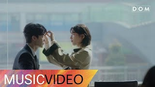 Video [MV] Henry - It's You (While You Were Sleeping OST Part 2) 당신이 잠든 사이에 OST Part 2 MP3, 3GP, MP4, WEBM, AVI, FLV April 2019