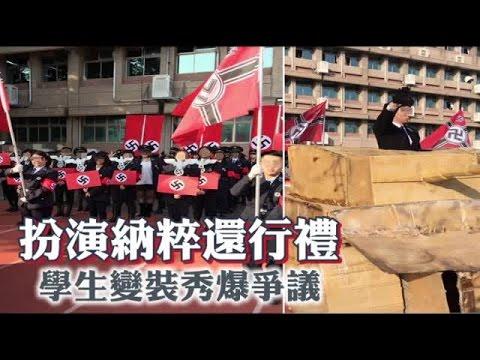 Taïwan : un proviseur démissionne après un défilé nazi dans son lycée