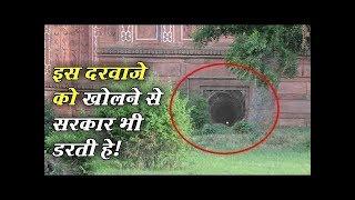 Video TAJ MAHAL || क्या है ? ताजमहल के रहस्यमय तहखानों के अंदर जिसे खोलने से सरकार भी डरती है | MP3, 3GP, MP4, WEBM, AVI, FLV Desember 2018