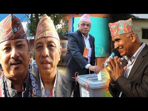 (रुपन्देही क्षेत्र न.२ का नेताहरु यसरी पुगे मतदान केन्द्र हरुमा...8 min, 27 sec.)
