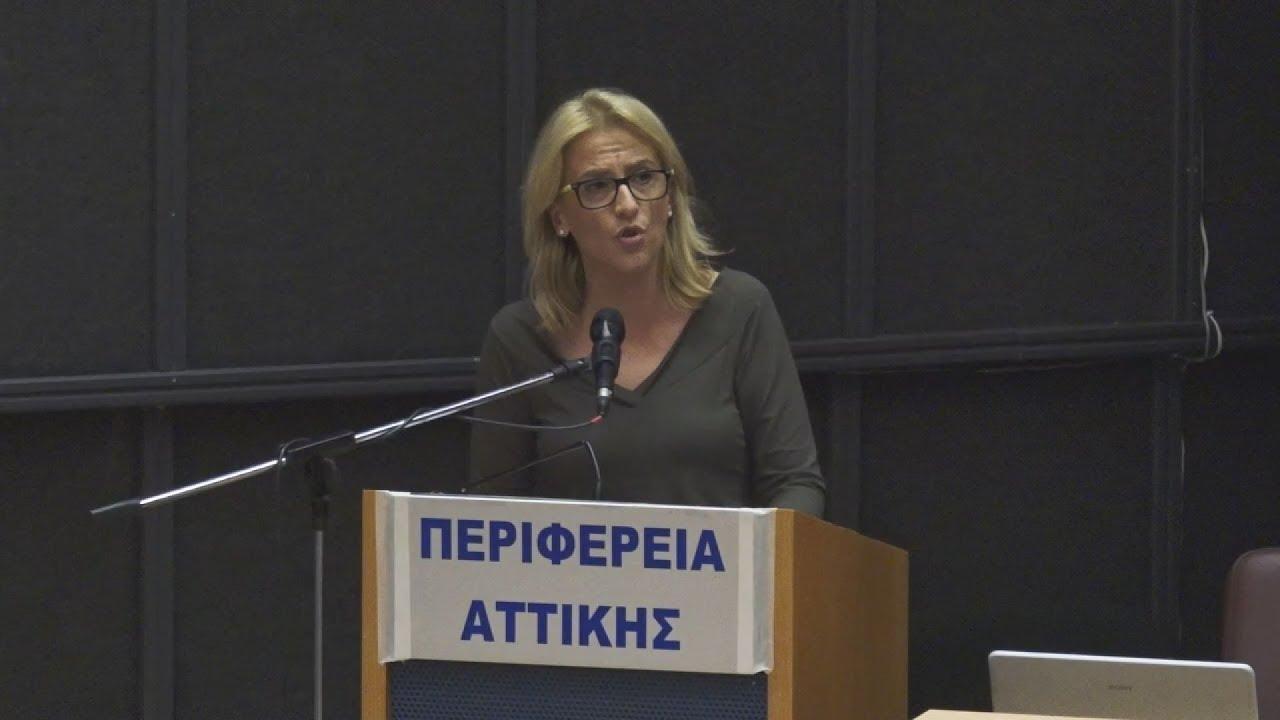 Περιφερειακό Συμβούλιο Αττικής με θέμα τις φωτιές της 23ης Ιουλίου