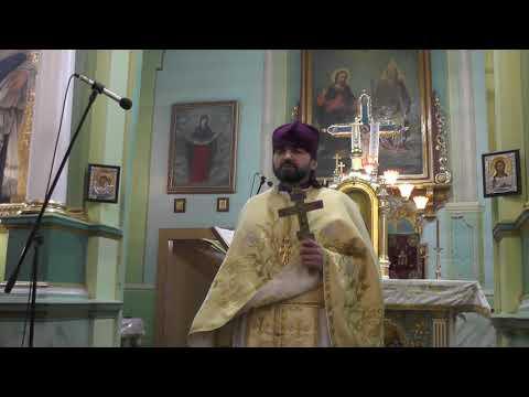 Проповідь прот. Євгена Шувара в Неділю про Блудного Сина  2019.