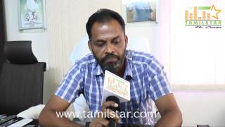 Producer S.Selvakumar Interview for Megha Movie