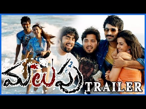 Malupu| WATCH ONLINE HD TRAILER