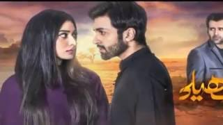 Published on Oct 17, 2016Hatheli Episode 5 Full - Hatheli is a latest drama serial by Hum TV and Hum TV Dramas are well-known for its quality in Pakistani Drama & Entertainment production. Today Hum TV is broadcasting the 5 Full Episode of Hatheli Drama. Watch Hatheli Episode 5 full in HD quality 17 October 2016 at Hum TV Dramas official channel.HUM, TV, Hatheli, Episode 5, Full, HD, HUM TV, Drama, 17 October 2016,Hatheli Full OST Video Song  Hum Tv, hatheli, full, ost, video, song, original sound track, original, sound, track, sound track, hum, tv,  hum tv, hum tv dramas, Hum Tv Dramas, Hatheli full ost, hatheli episode 4, hatheli ost, hatheli episode 5 promo, Hatheli episode 5, hatheli episode 6,HUM, TV, Hatheli, Episode 5, Promo, Drama, 10 October 2016, HUM TV
