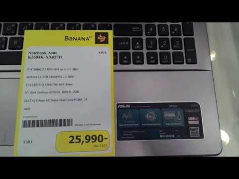 ข้อควรรู้ก่อนซื้อโน๊ตบุ๊คตัวท๊อปอย่าง ASUS K550JK