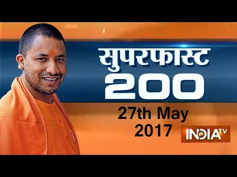 Superfast 200 | 27th May, 2017 ( Part 1 )