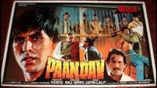 Nonton PAANDAV - Latest II Hindi Full ii   Movie HD ii - AKSHAY KUMA ii  Superhit ACTION Movie Film Subtitle Indonesia Streaming Movie Download