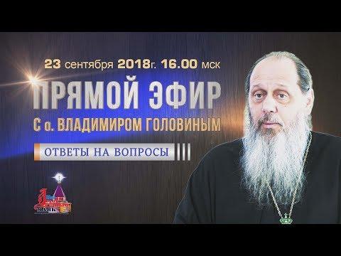 Прямой эфир Болгар 23.09.2018 г.