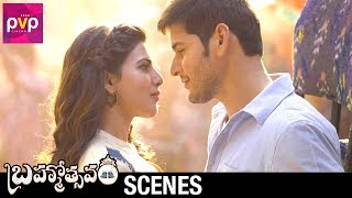 Mahesh Babu and Samantha Love Scene | Brahmotsavam Telugu Movie | Kajal Aggarwal | Vennela Kishore