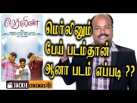 Merlin Tamil movie review by Jackiesekar | #jackiecinemas #tamilmoviereview
