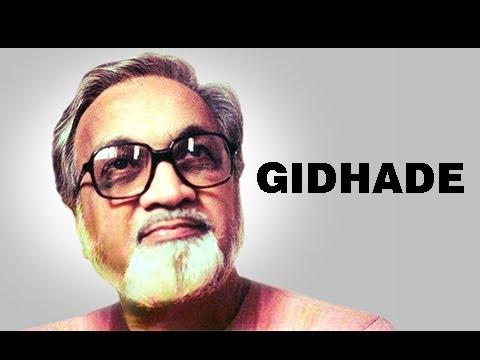 Video Vijay Tendulkar's Marathi Natak 'Gidhade' Is Back in Theater - Entertainment News [HD] download in MP3, 3GP, MP4, WEBM, AVI, FLV January 2017