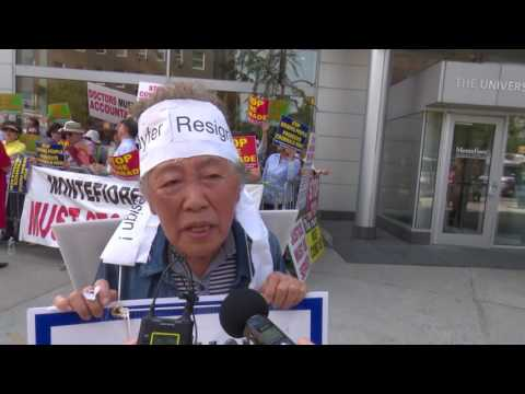 병원내 폭행 '경찰 신고도 안해' 8.25.16 KBS America News