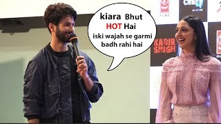 Shahid kapoor making Fun Of kiara advani  | Mere Sohneya Song Launch From Kabir Singh