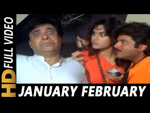 January February | Mohammed Aziz, Asha Bhosle | Ghar Ho To Aisa 1990 Songs | Anil Kapoor, Meenakshi