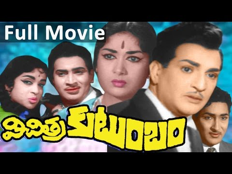 Vichithra Kutumbam Telugu Full Length Movie || NTR