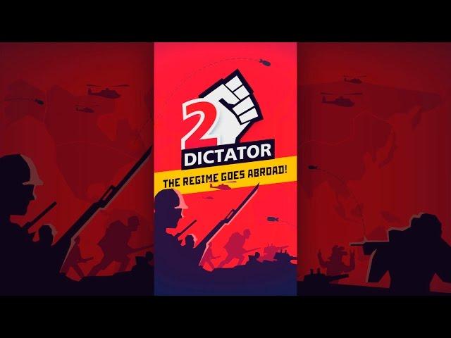 Видео к игре Диктатор 2 Эволюция