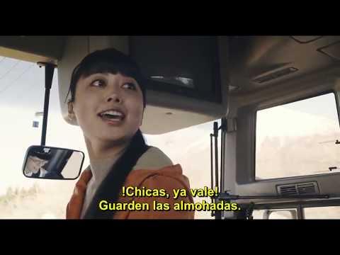 Riaru Onigokko (Tag) (2015)pelicula completa sub español