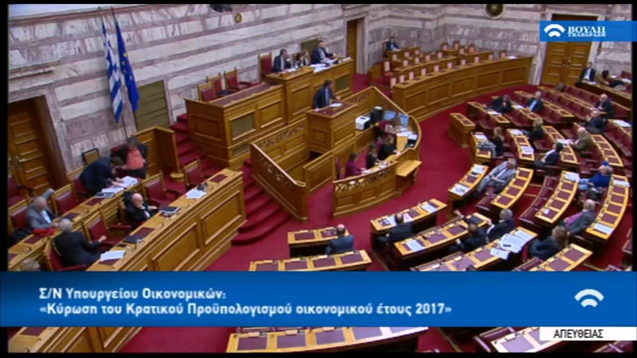 Έντονη αντιπαράθεση Τσακαλώτου – Οικονόμου στη Βουλή
