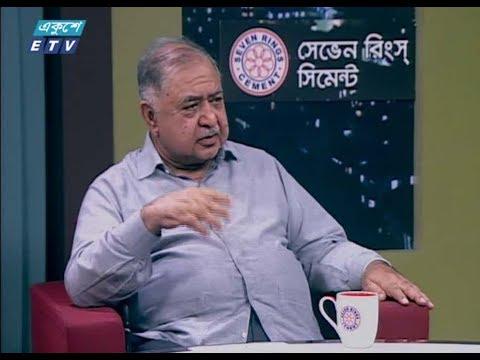 একুশের রাত। ২ সেপ্টেম্বর ২০১৮। উপস্থাপক : সাজেদ রোমেল। আলোচক : ড. কামাল হোসেন (সভাপতি, গণফোরাম)।