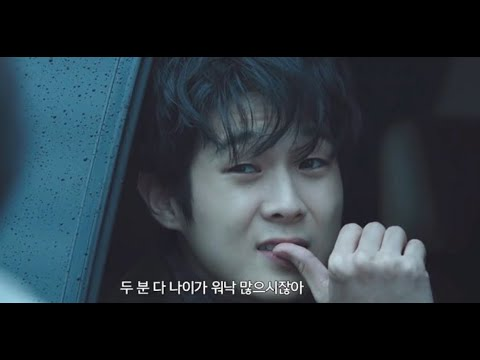 BAD BITCH   /Choi Woo Shik & Kim Da Mi/  The Witch: Part 1. The Subversion
