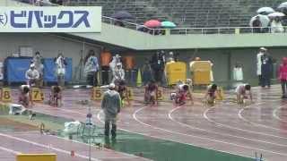 織田記念男子100mA決勝