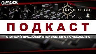 Видео к игре Revelation из публикации: Подкаст с продюсером Revelation - Допрос с пристрастием!