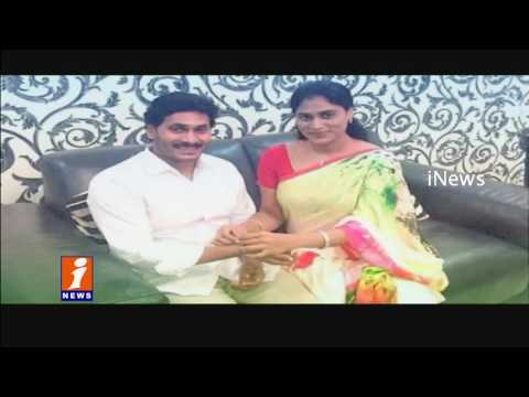 YCP Sharmila Re Entry to Party?